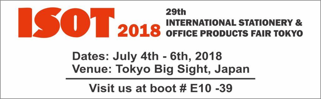 TOKYO BIG SIGHT 2018 (JULY)