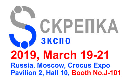 MOSCOW FAIR 2019 (MARCH)